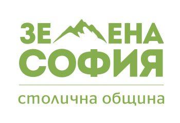 Зелена София