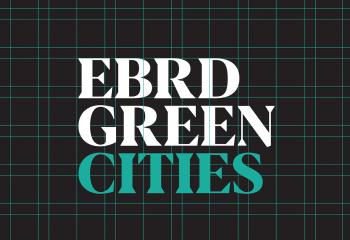 План за действие Зелен град