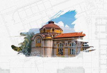 """Екипът на """"Софпроект"""" обобщи предложенията по заданието за концепция на Централната баня"""