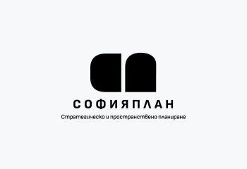 ОП Софпроект — ОГП се трансформира в Софияплан